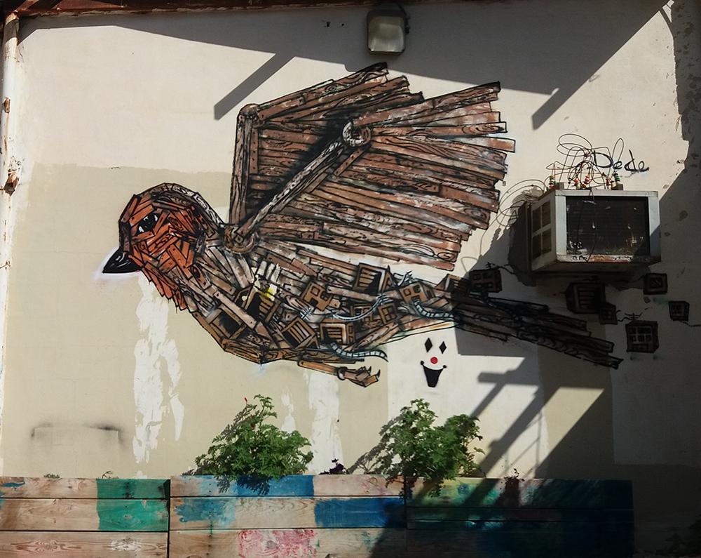 | ציפור חופשייה | אמנות רחוב | אמן לא ידוע | חן סיון | יהלומים | Chen Sivan Diamonds |